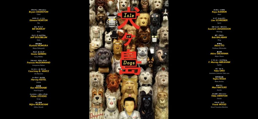 %22Isle+of+Dogs%22%3A+An+Amazing%2C+Different%2C+Wacky+Movie